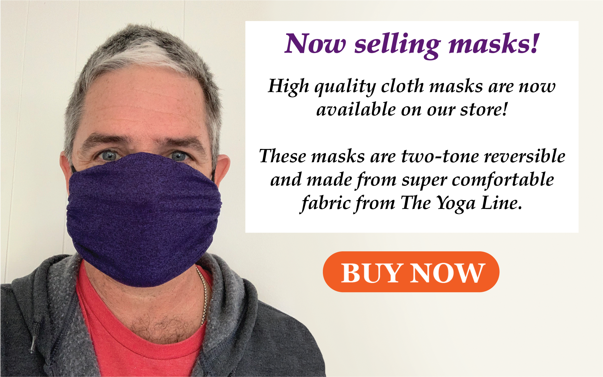 Masks Now Available